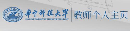 2011�g����H��本院校_西安电子科技大学个人主页系统|我的西电我的主页|Xidian
